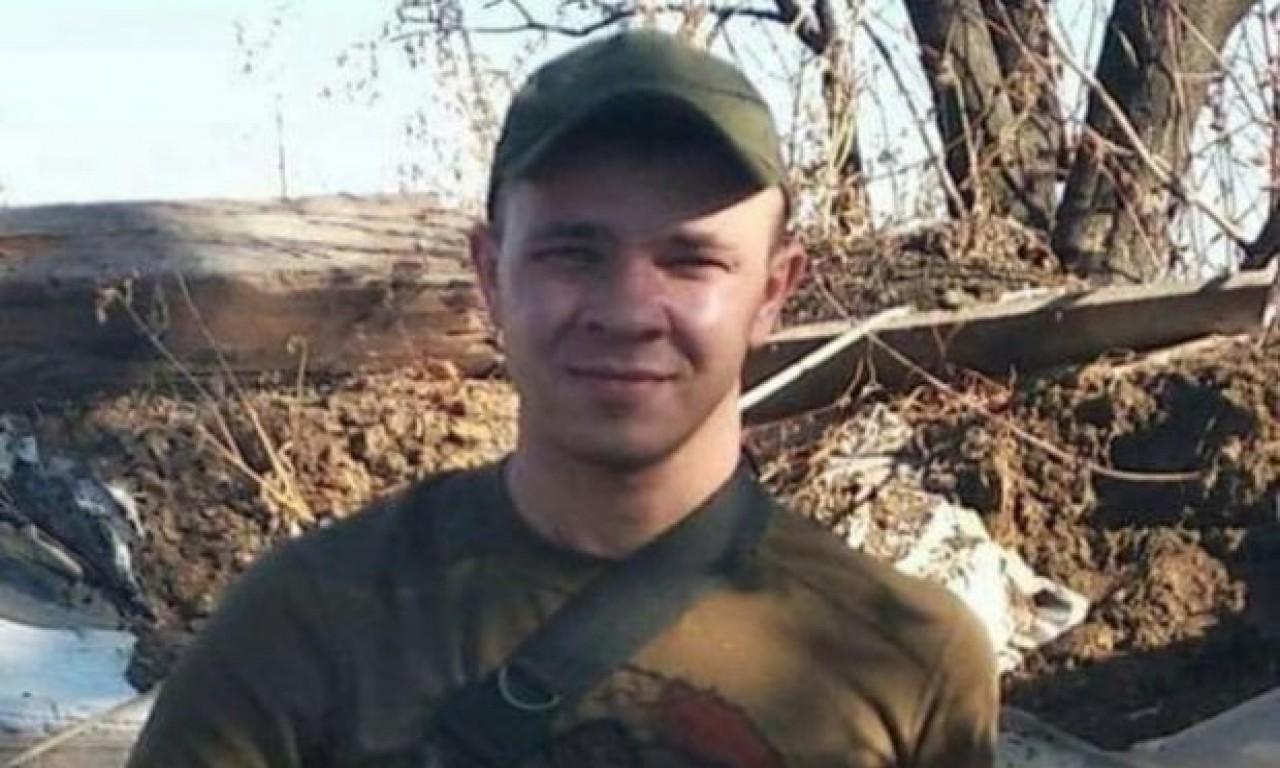 На Сході загинув 28-річний черкащанин