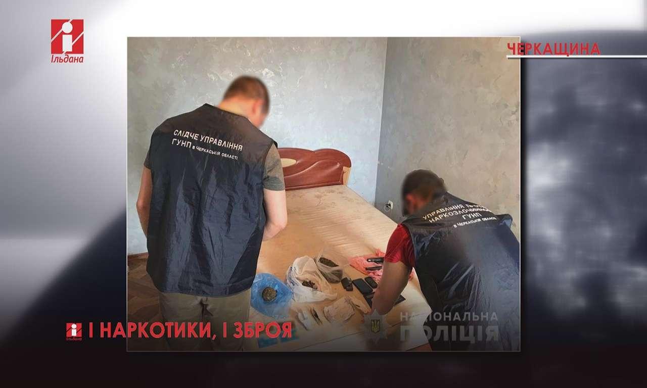 Правоохоронці затримали двох іноземців, які зберігали зброю та наркотики.
