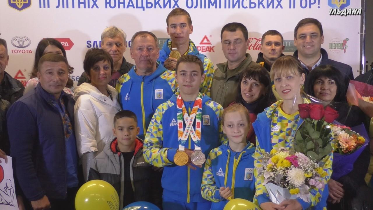 Юнацька олімпійська команда України повернулася з Аргентини
