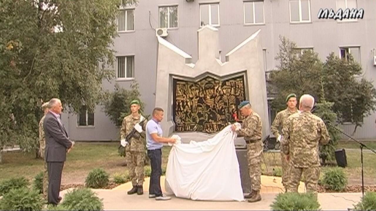 У Черкасах відкрили пам'ятний знак на честь українських воїнів