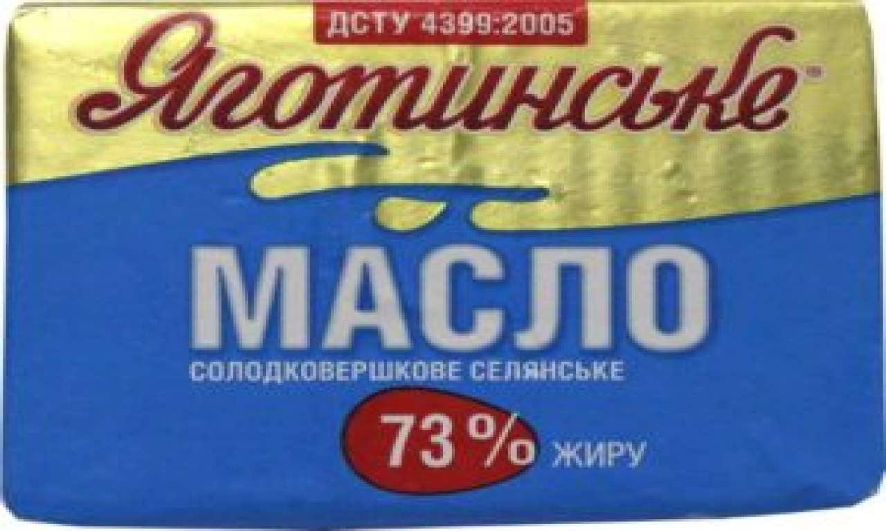 З 8 зразків масла тільки три - справжні, і серед них - золотоніське