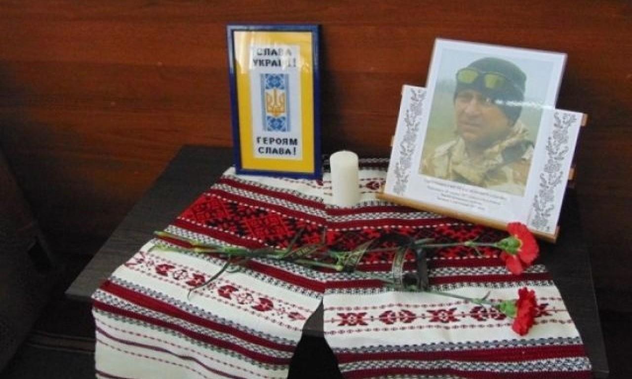 У Звенигородській бібліотеці відкрилася виставка, присвячена пам'яті загиблого в АТО земляка