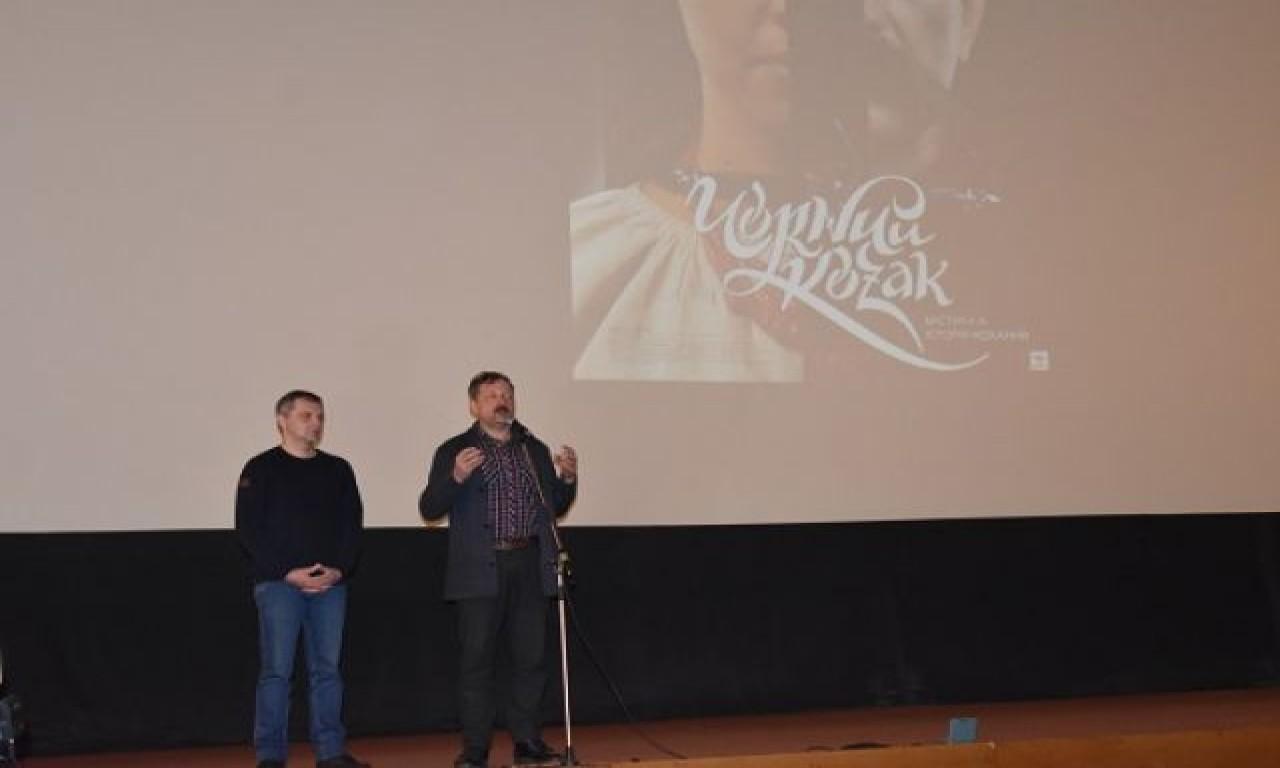 У Черкасах відбувся безкоштовний показ фільму «Чорний Козак»