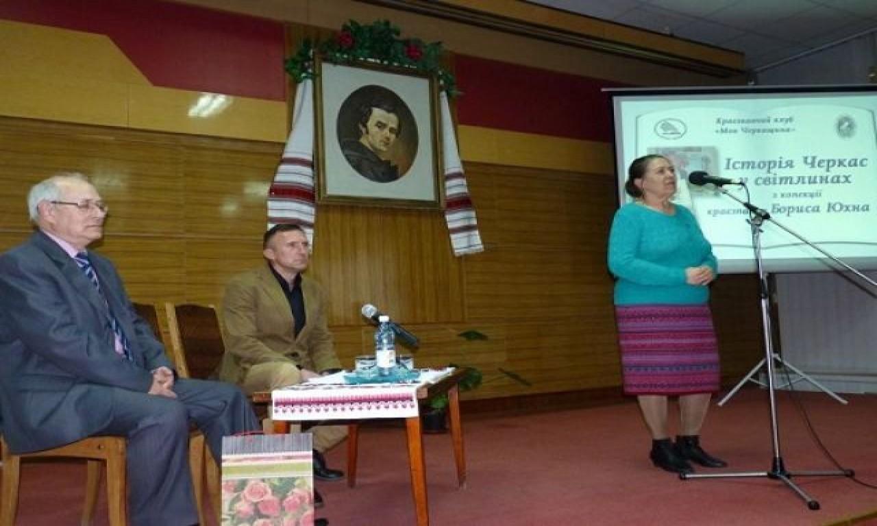 Повоєнні фото Черкас презентували в обласній бібліотеці